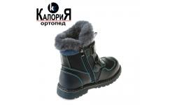 Зимние детские ботинки Calorie W616B