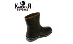 Зимние детские ботинки Calorie C68-16