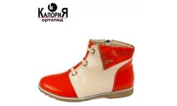 Демисезонные детские ботинки M10-Y011J