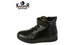 Детские ботинки демисезонные E6076-4