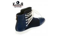 Демисезонные детские ботинки 532-L7722L