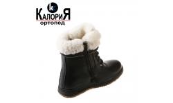 Зимние детские ботинки Calorie B278-1B