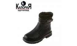 Зимние детские ботинки Calorie C130-26