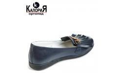 Детские туфли  Calorie T458(33)