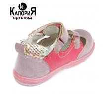 Детские туфли Calorie A1338-03B