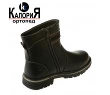 Зимние детские ботинки Calorie C130-11
