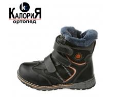 Детские зимние ботинки мальчик YQ2156-A4A