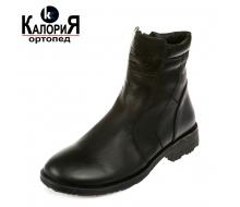 Демисезонные детские ботинки 2538-Y671A