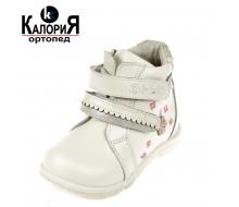 Детские демисезонные ботинки  AD2134-021В