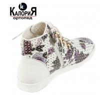 Демисезонные детские ботинки 532-Y7701