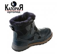 Детские ботинки  зимние Calorie A156-7L1