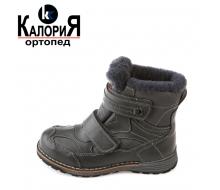 Детские ботинки зимние Calorie A156-7H