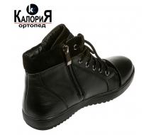 Детские ботинки демисезонные 2615-Y026