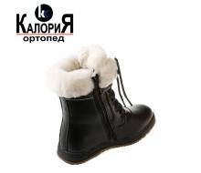 Зимние детские ботинки Calorie B278-1K