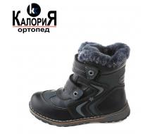 Детские ботинки зимние Calorie YQ2156-A5L