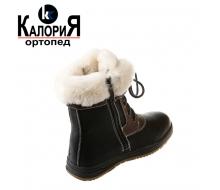 Зимние детские ботинки Calorie B278-1