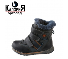 Зимние детские ботинки Calorie YQ2156-A4L